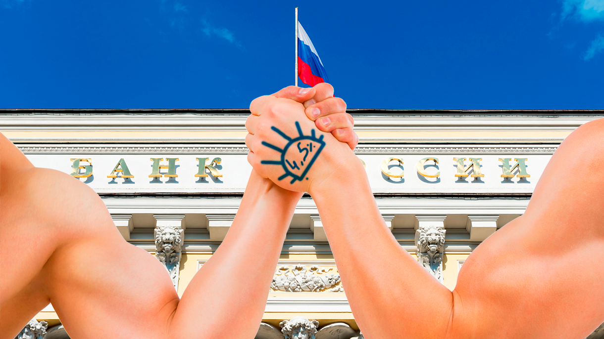 Как меняется ключевая ставка в России: с 22 июня 2020 года — 4,5%
