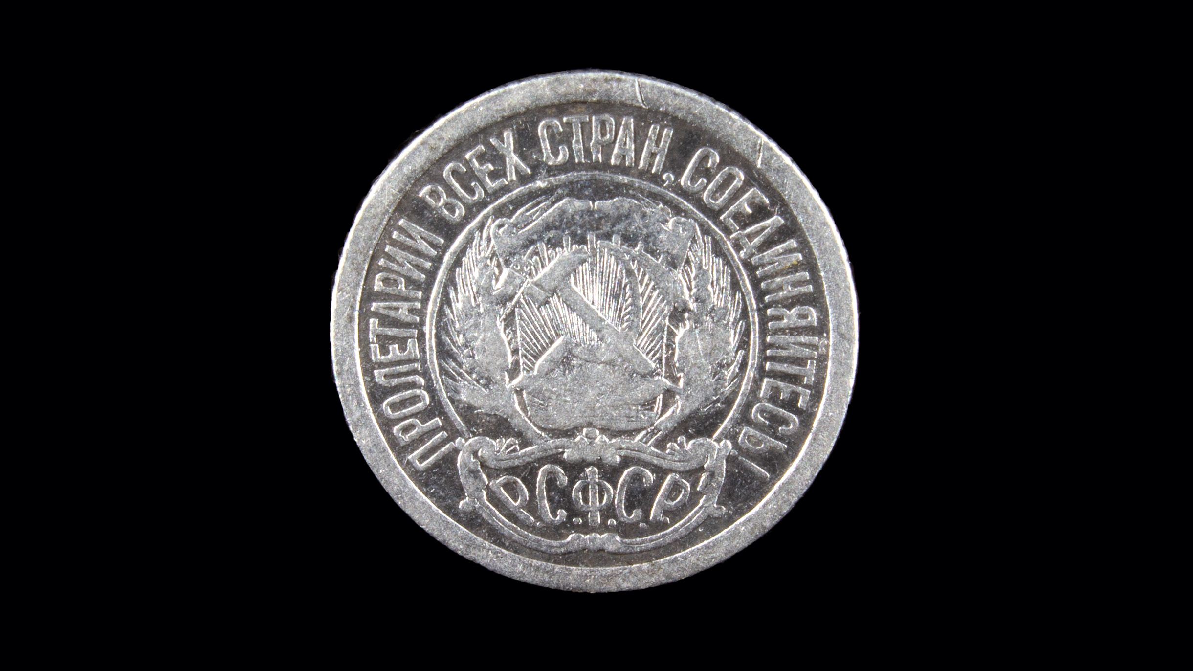 Сколько стоят советские монеты