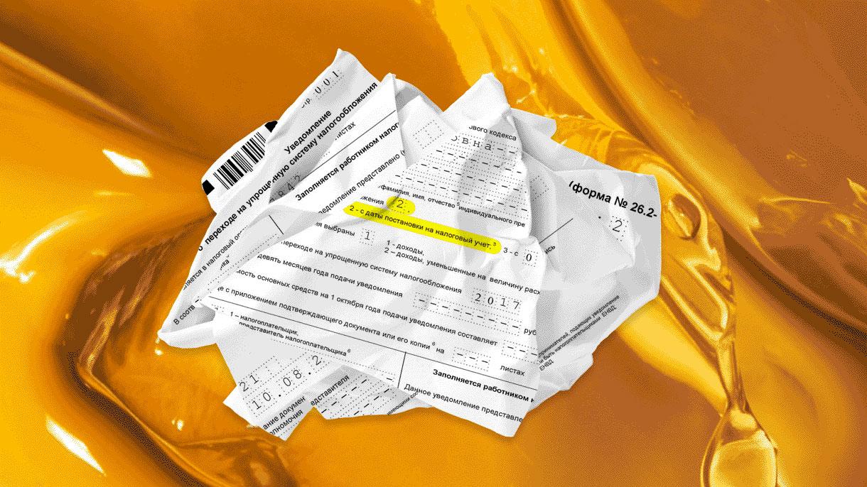 Налоги для ИП на упрощенке
