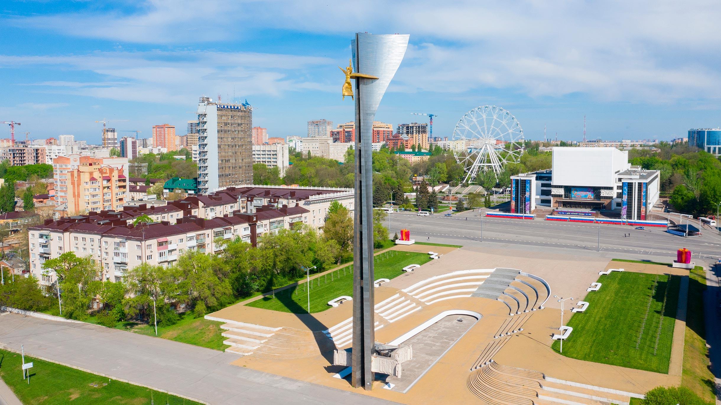 Жизнь в Ростове-на-Дону