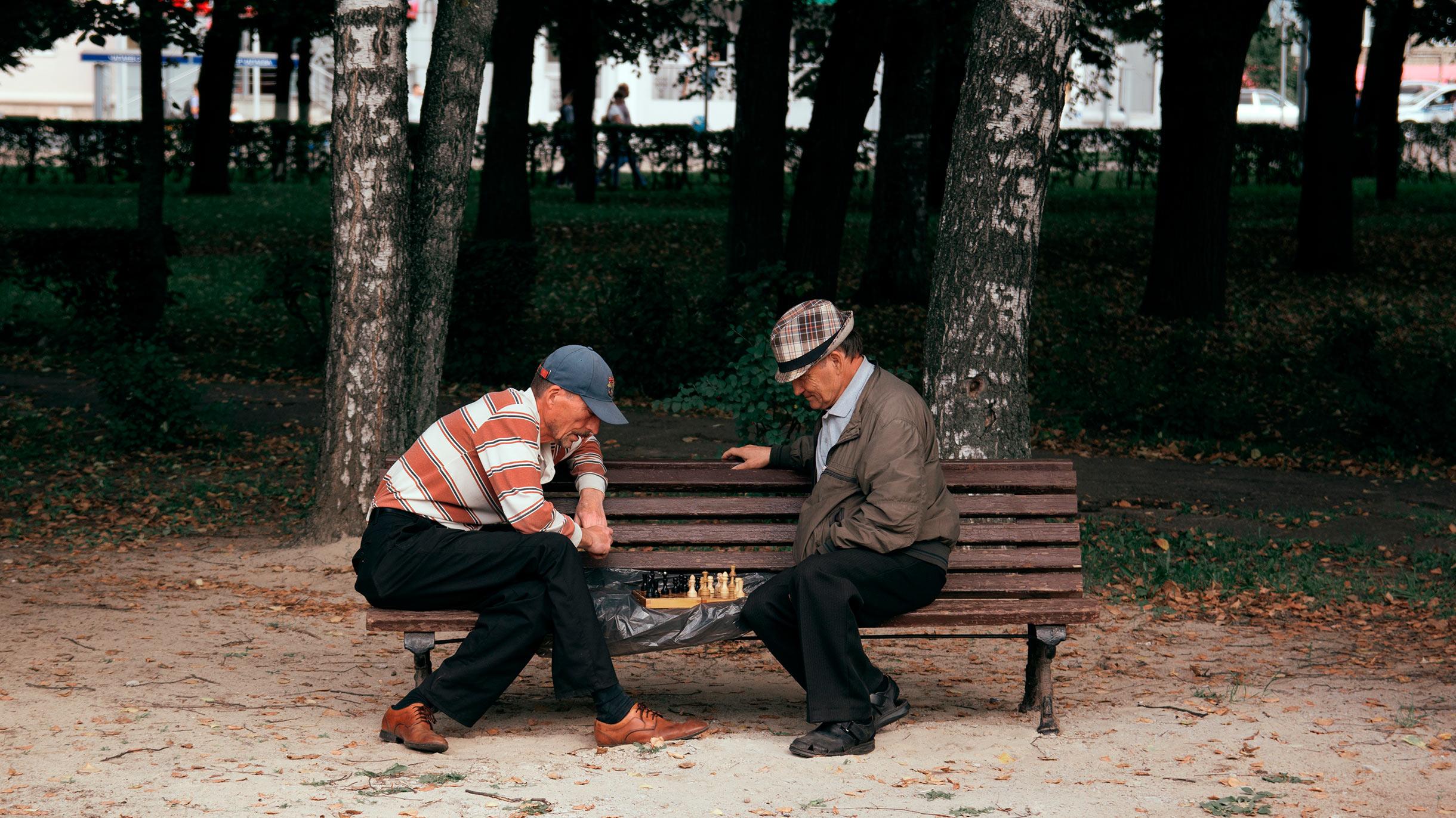 Пенсионный возраст в 2020 году: очередное повышение и льготы
