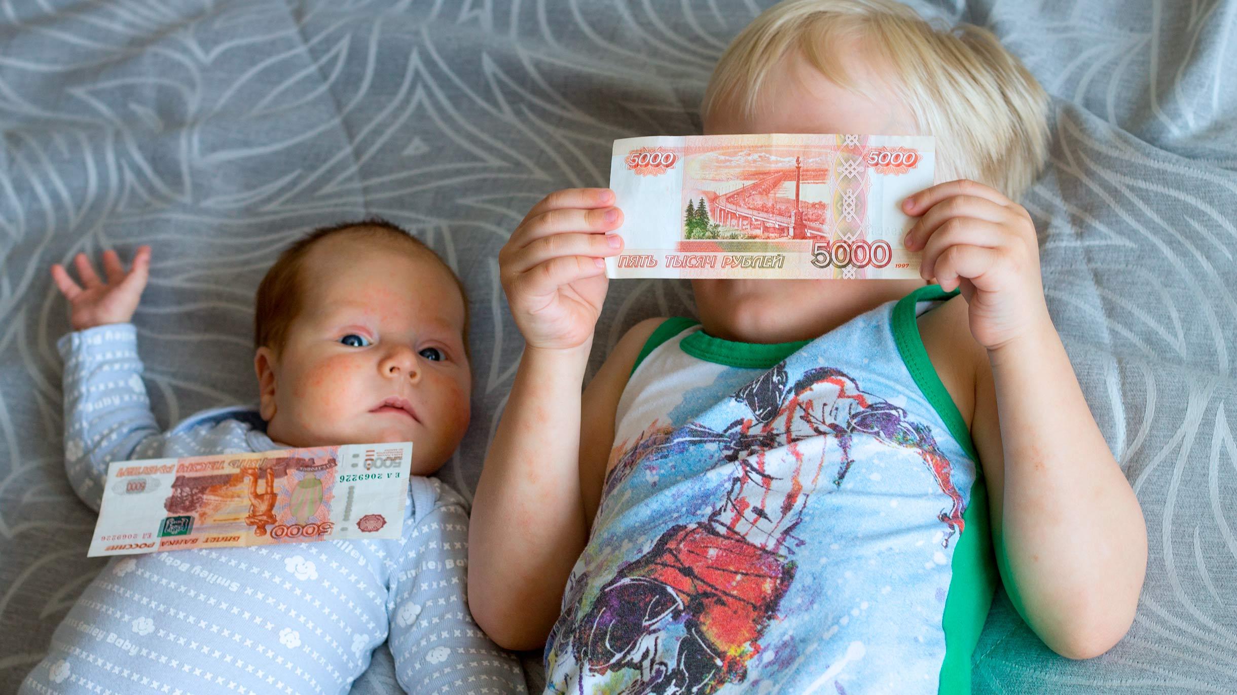 Путинские выплаты на детей: чтоизменилось в мае 2020 года