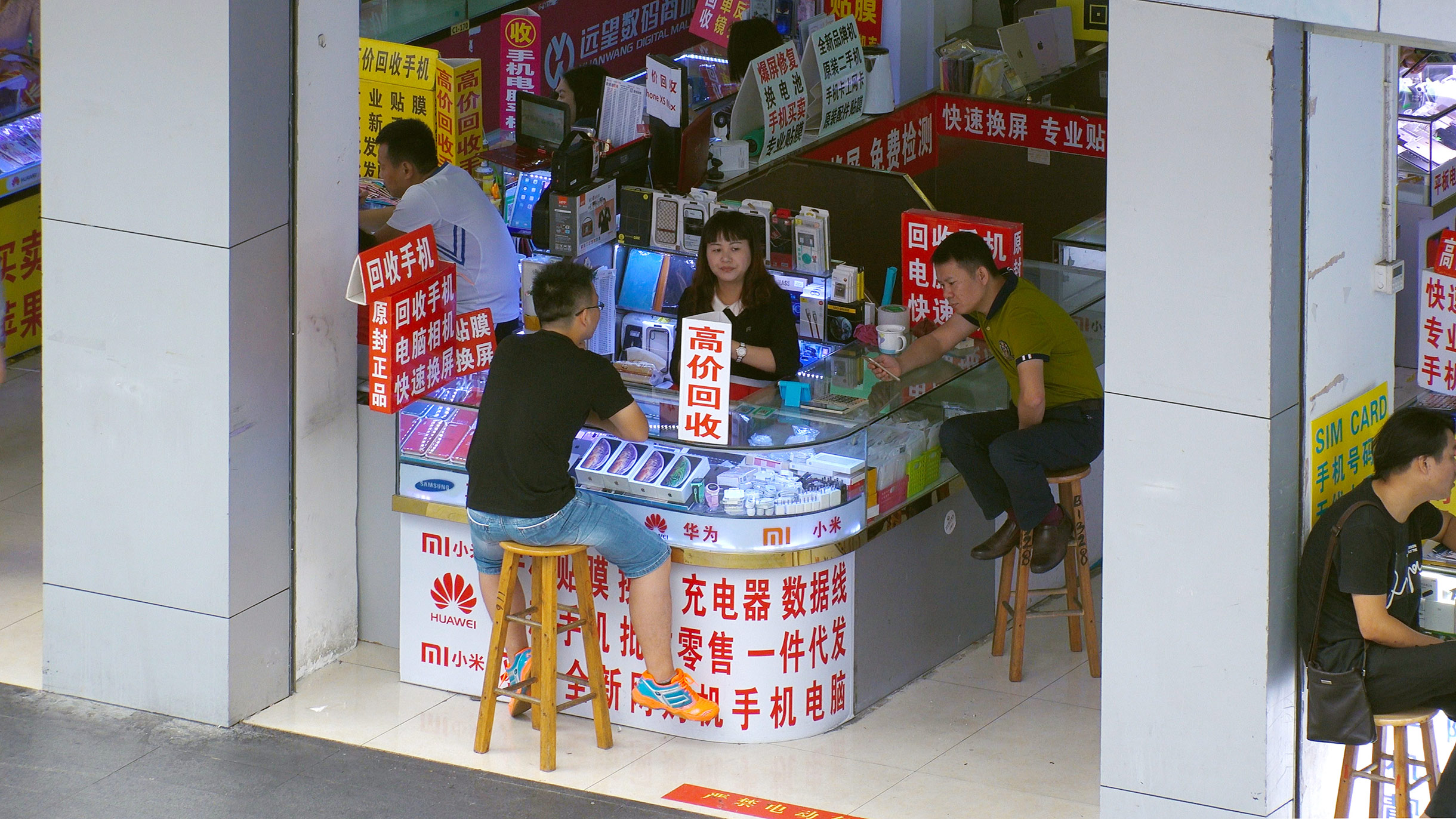 Мы закупали восстановленные смартфоны в Китае