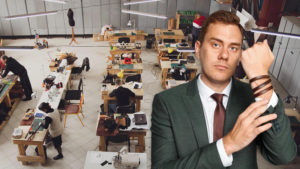 Бизнес: производство кожаных изделий в Ухте