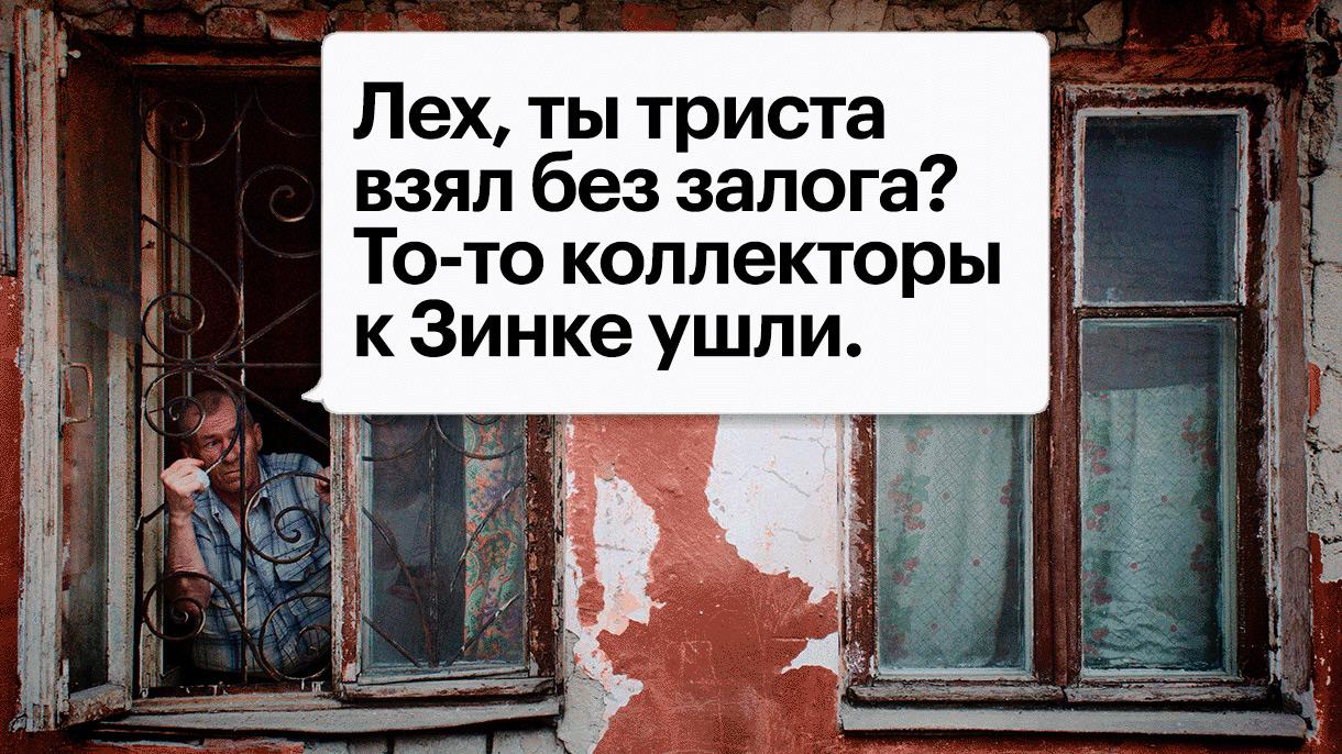 все организации микрозаймов россии деньги на дом наличными