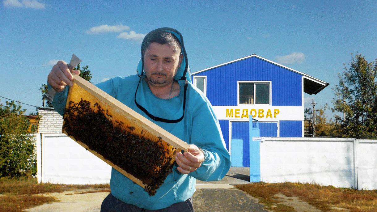 Бизнес: напитки из меда в Белгородской области