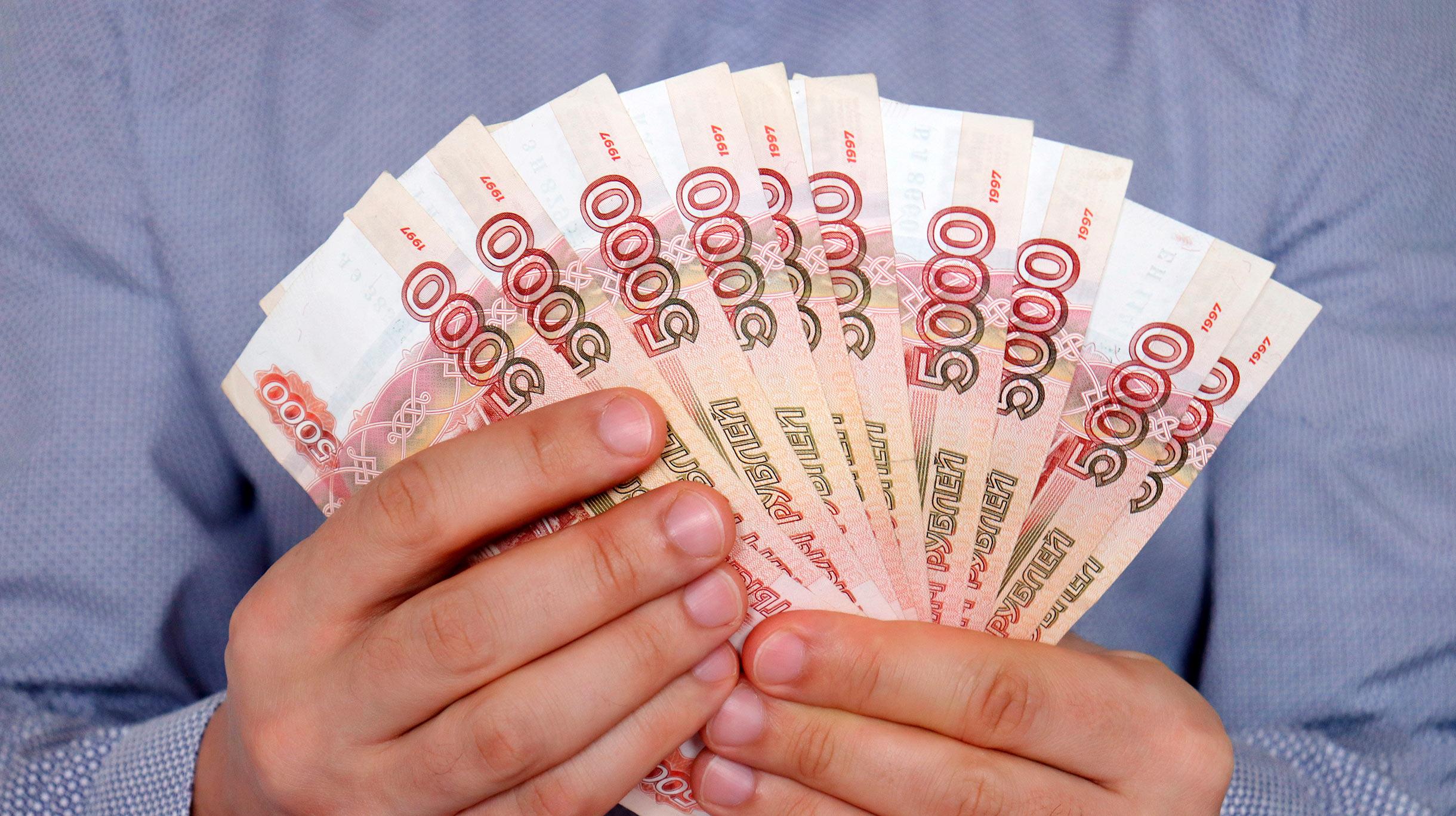 Самозанятые могут платить пенсионные взносы через приложение «Мой налог»