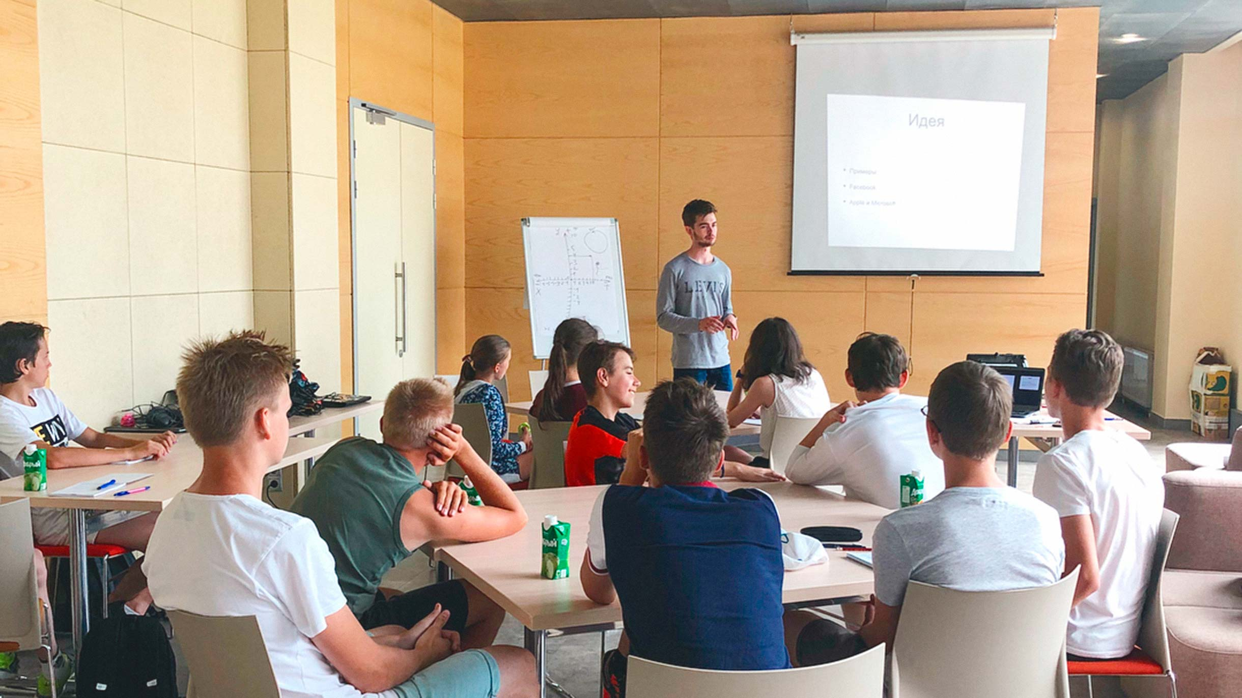 Бизнес: школа креативных навыков в Екатеринбурге