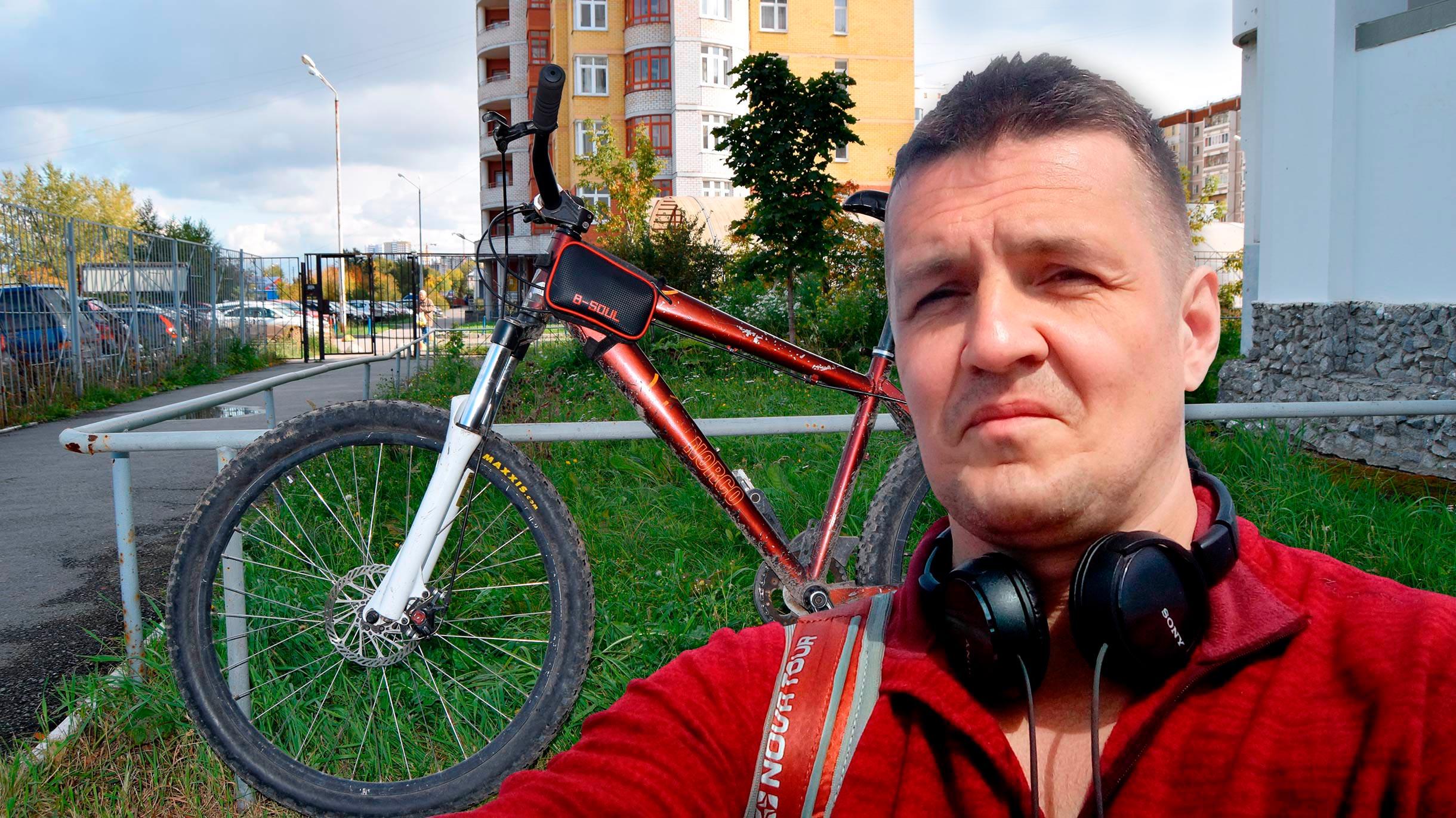 Как я проехал по России на велосипеде