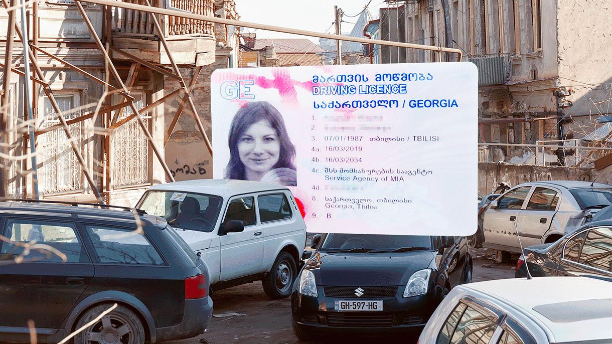 Я получила водительские права в Грузии за 5200 ₽