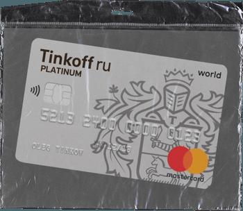 если не оплачивать кредитную карту тинькофф
