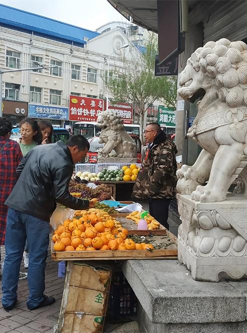 Утренний рынок вХэйхэ