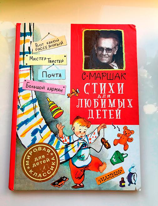Иллюстрированная книга издательства «Аст» в интернет-магазине «Лабиринт» стоит 615 р.