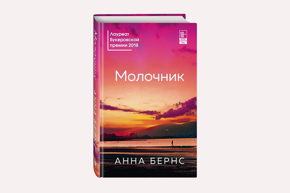 Иностранная литература тоже не обходится безкрепких выражений в переводе. Источник: labirint.ru