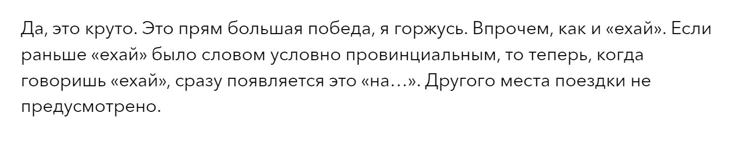 А так сделал «Форбс» в интервью Сергея Шнурова Ксении Собчак