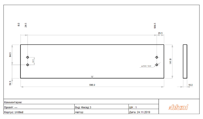 В итоге пользователь получит чертеж фасада с отверстиями длякрепления ящика