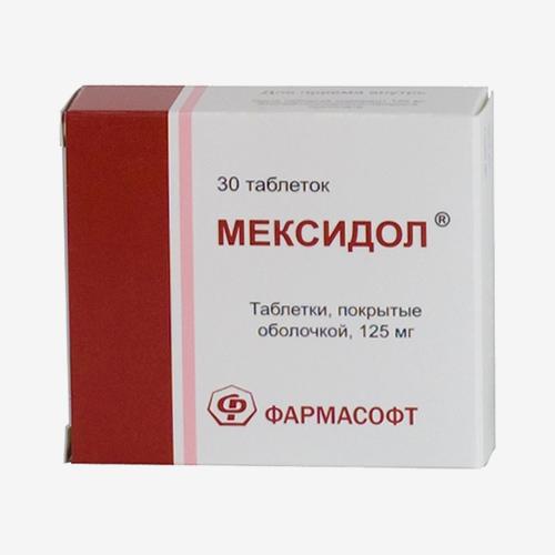 «Мексидол» в таблетках всегда продается в дозировке 125 мг