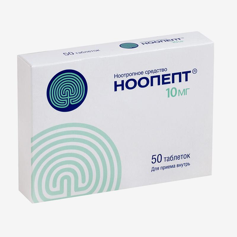 «Ноопепт» продается в таблетках по 10 мг