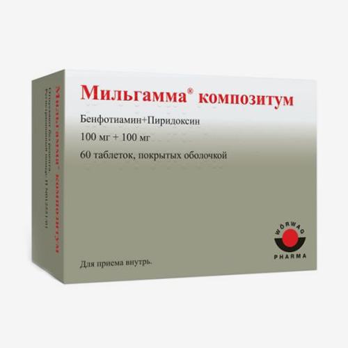 «Мильгамма композитум» в таблетках всегда продается в дозировке 100 мг