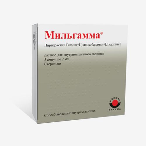 «Мильгамма» в инъекциях всегда продается в дозировке 2 мл
