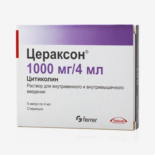«Цераксон» продается в ампулах и флаконах разного объема: бывают ампулы по 500—1000 мг, пакетики по 10 мл и флаконы по 30 мл