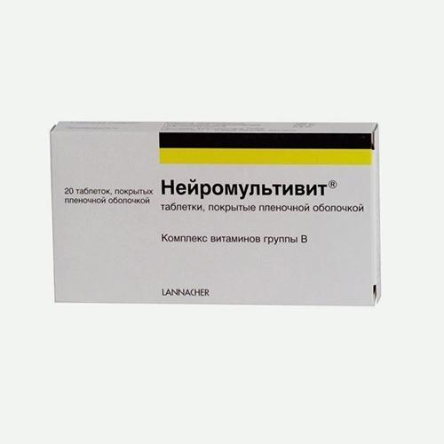 «Нейромультивит» в инъекциях продают в дозировках по 2 мл, а в таблетках по 300,2 мг — в пачках по 20 и 60 штук