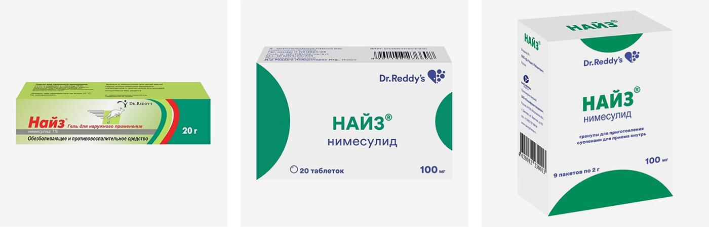 «Найз» в виде геля всегда содержит 1% нимесулида. «Найз» в таблетках и гранулах продается в дозировках по 100 мг