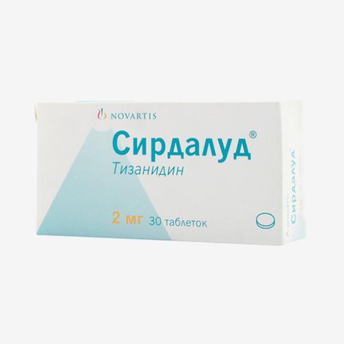«Сирдалуд» в таблетках бывает в дозировках 2 и 4 мг