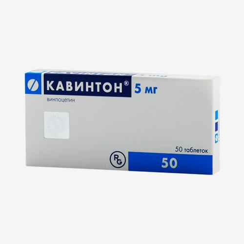 «Кавинтон» в таблетках всегда продается в дозировке 5 мг. «Кавинтон комфорте» в таблетках для рассасывания бывает по 10 мг