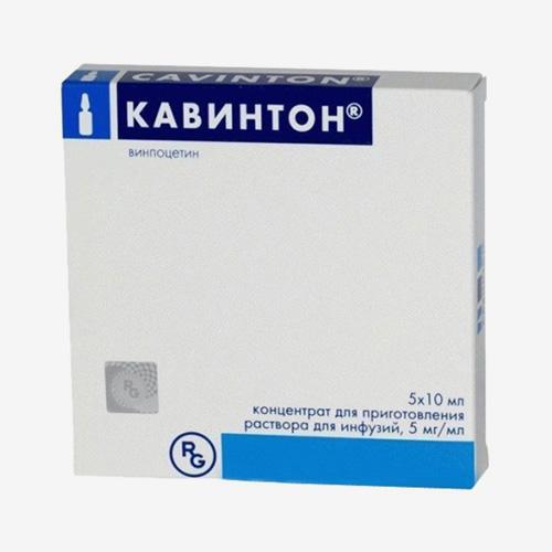 «Кавинтон» в концентрате продается в ампулах по 5 и 10 мл