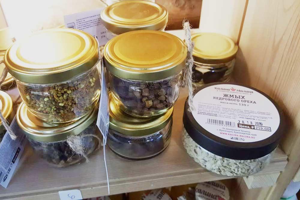Жмых кедрового ореха за 219<span class=ruble>Р</span>. А также перга и другие продукты пчеловодства