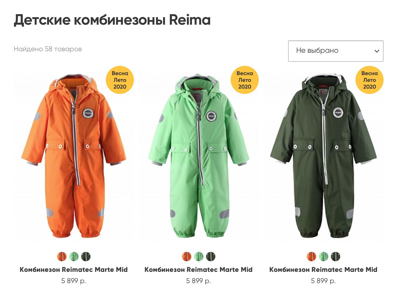 Весенне-летние комбинезоны «Рейма» продаются безскидки истоят около 6тысяч рублей. Источник: reimashop.ru