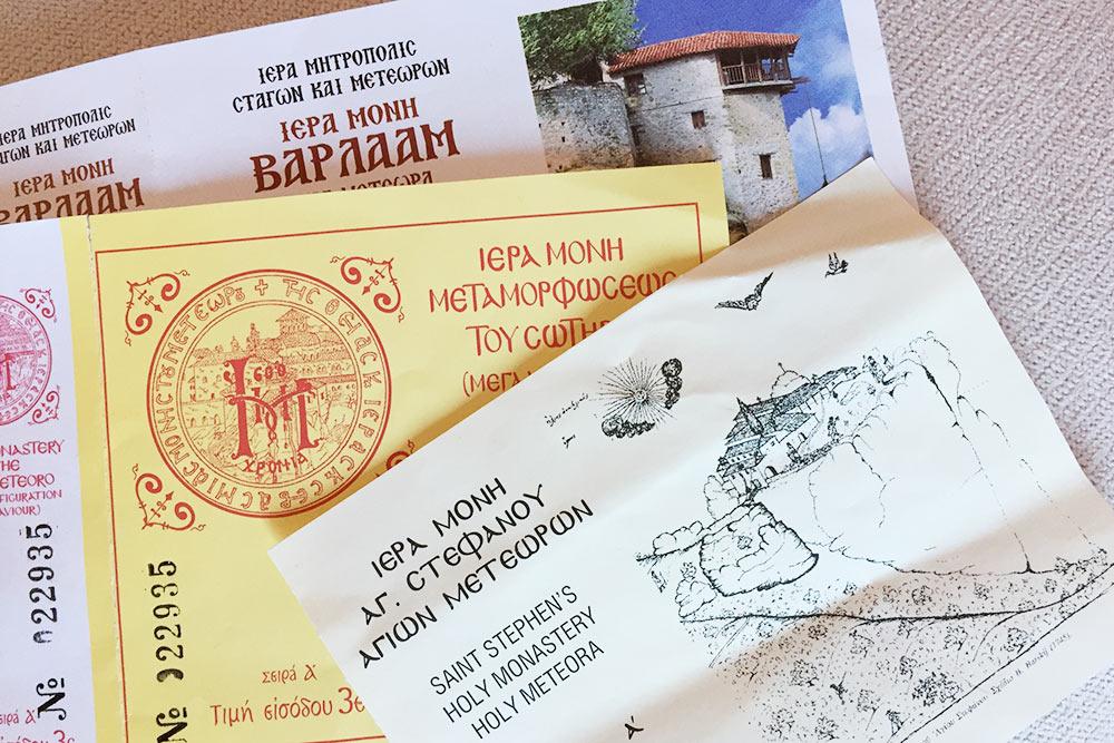 Так выглядят билеты в монастыри. Вход в любой монастырь стоит 3€