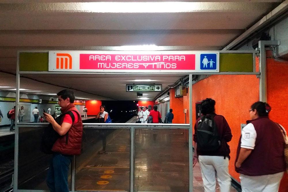 Одна из станций метро в Мехико. Это вход в зону, где могут находиться только женщины и дети