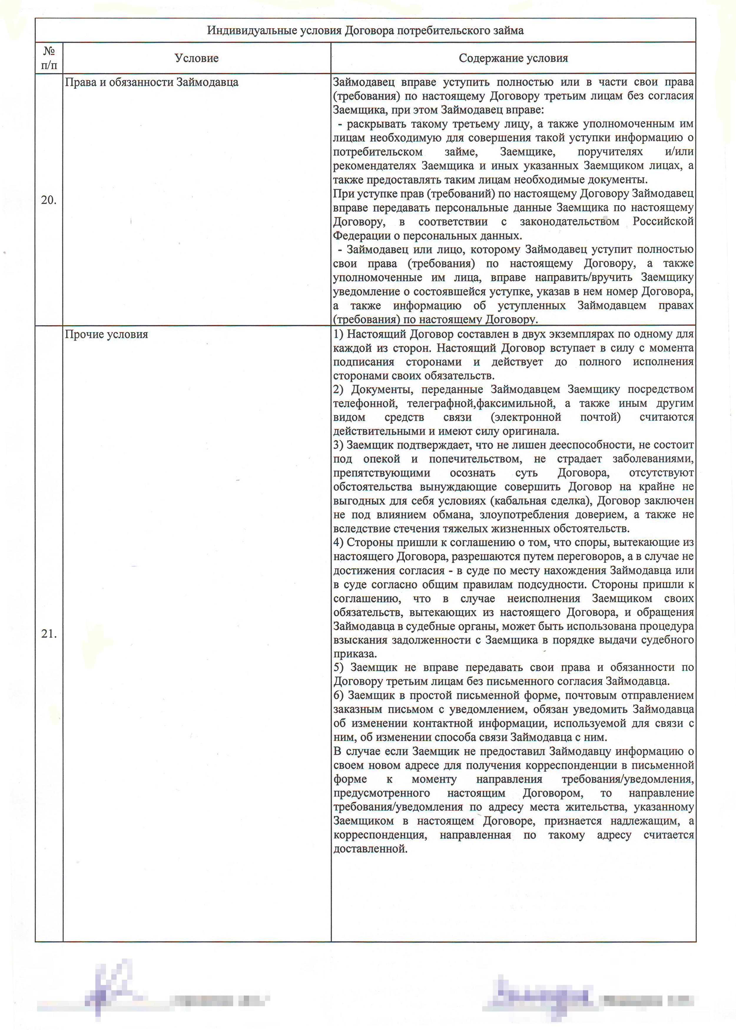 Андрей картавцев альбом скачать бесплатно mp3 все песни в хорошем качестве