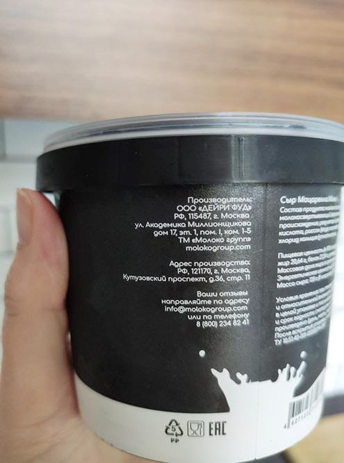 Обратите внимание, есть ли на упаковке внятная информация об обратной связи и контроле качества, где зарегистрирована компания, естьли у нее сайт