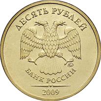 За какие монеты в банке можно получить деньги