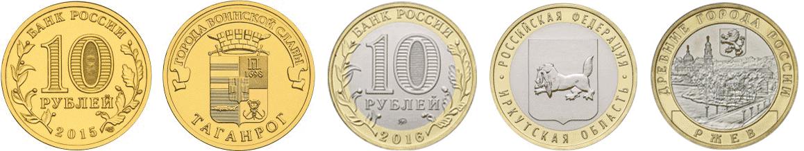 Юбилейные монеты, которые каждый может встретить в обороте