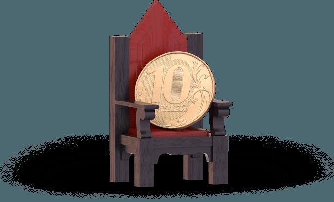 Сколько стоят монеты в вашем кошельке