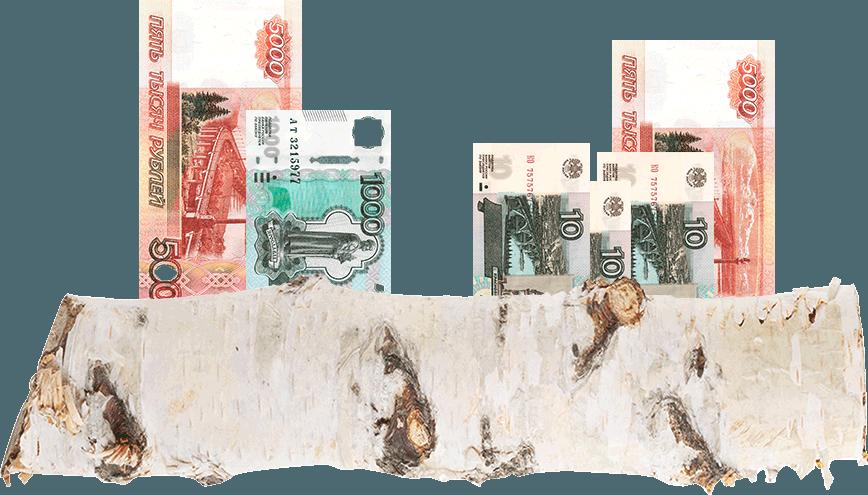 Знаете ли вы, как россияне лишаются своих денег?
