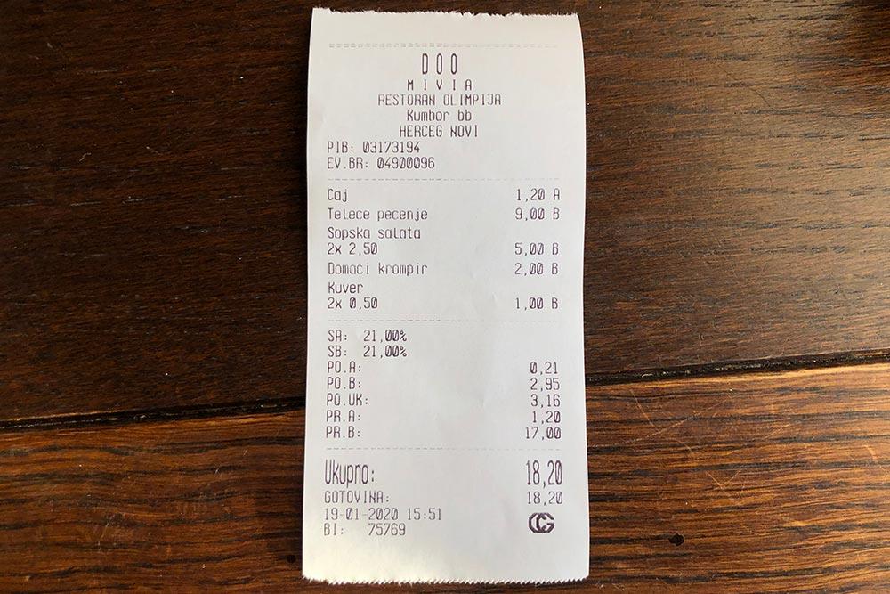 Чек из ресторана Olimpija: чай, жаркое, шопский салат, картофель по-домашнему, кувер — все за 18,2€ (1307<span class=ruble>Р</span>)
