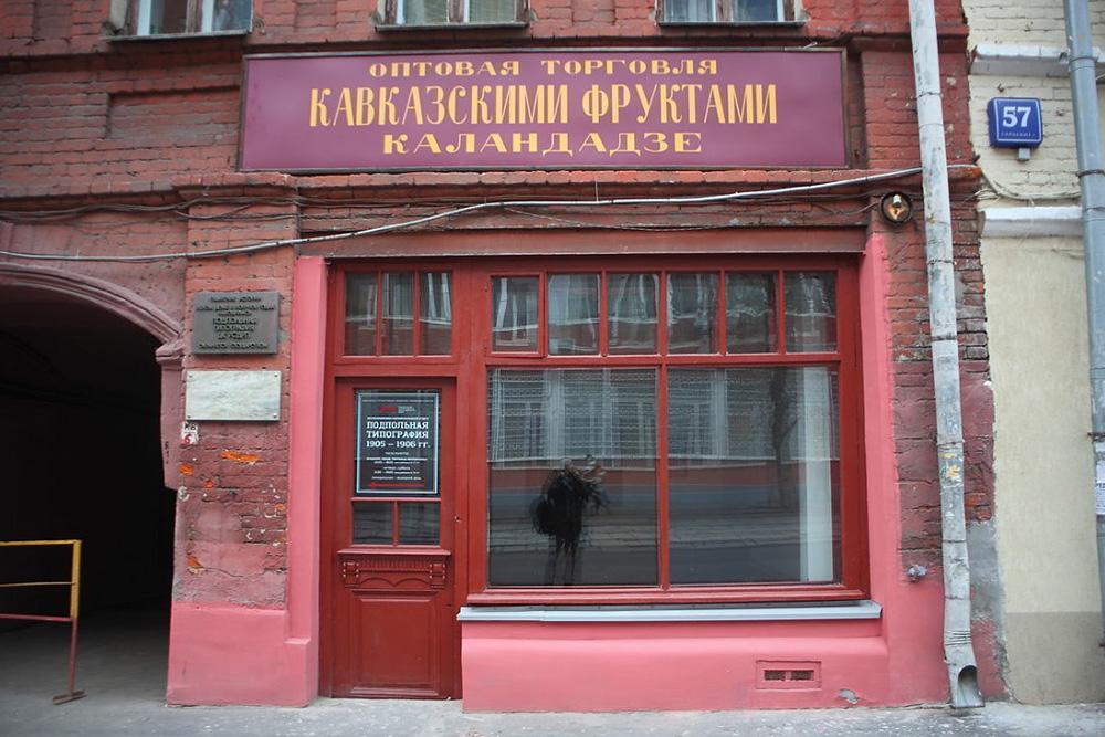 Источник: sovrhistory.ru