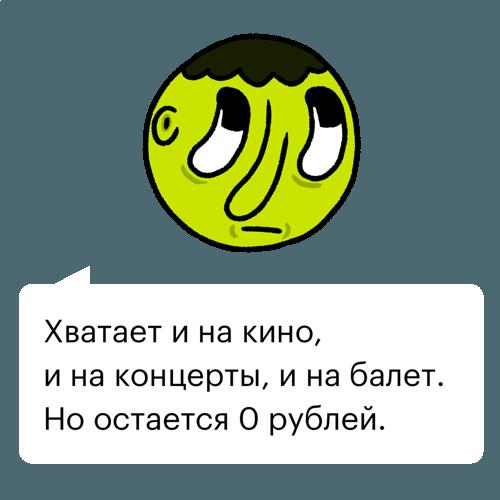За и против: выгодно ли переезжать в Москву