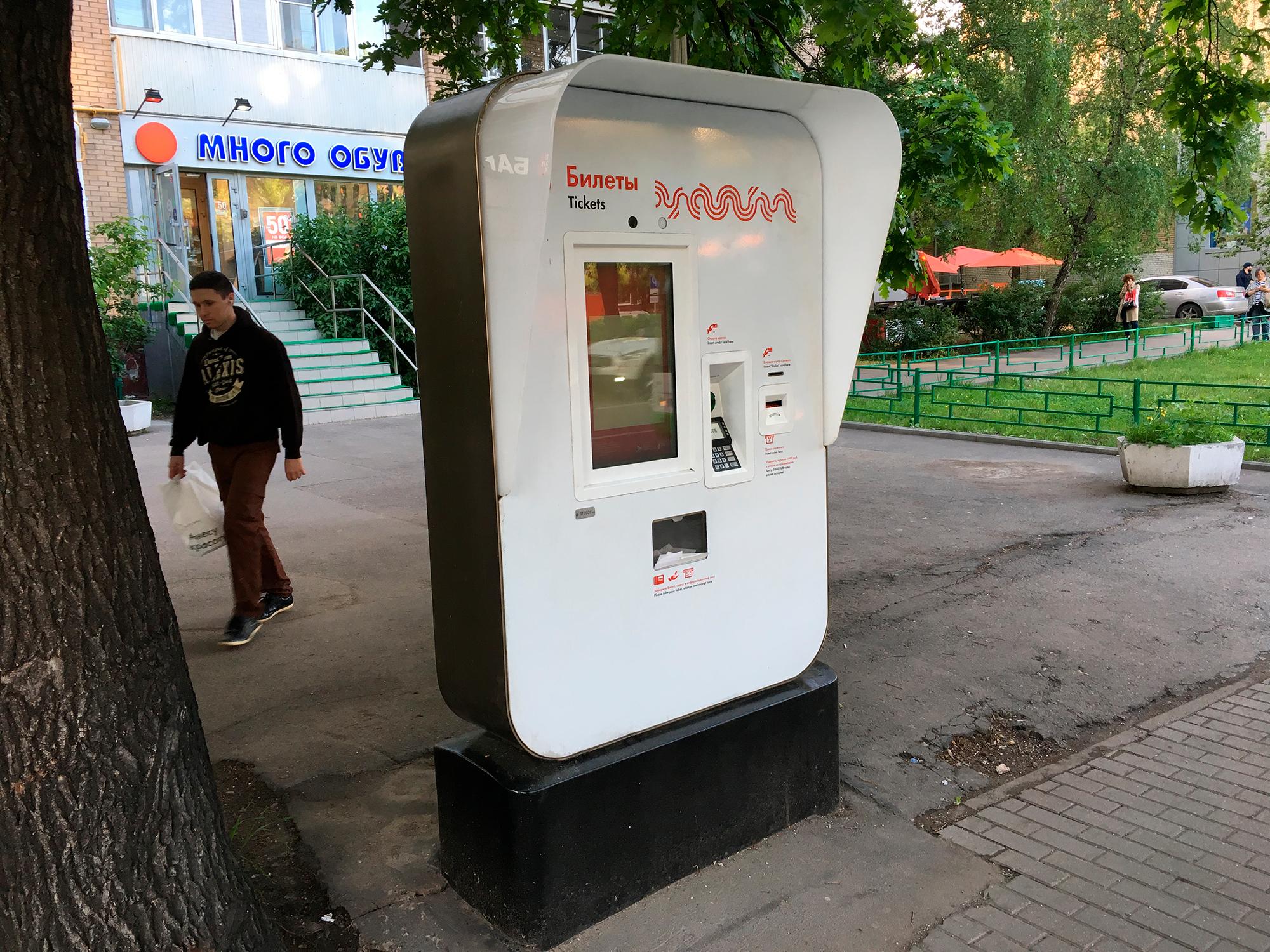 Этот автомат по продаже билетов в районе Новогиреево не работает уже неделю