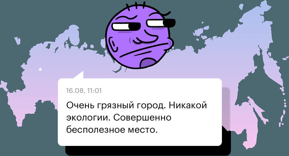 зарплата кредитного специалиста в москве