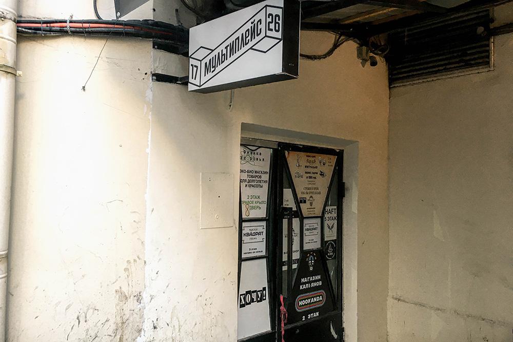 Вход в кластер находится в типичном питерском колодце — там грязные стены, двор заставлен машинами, кто-то обязательно курит