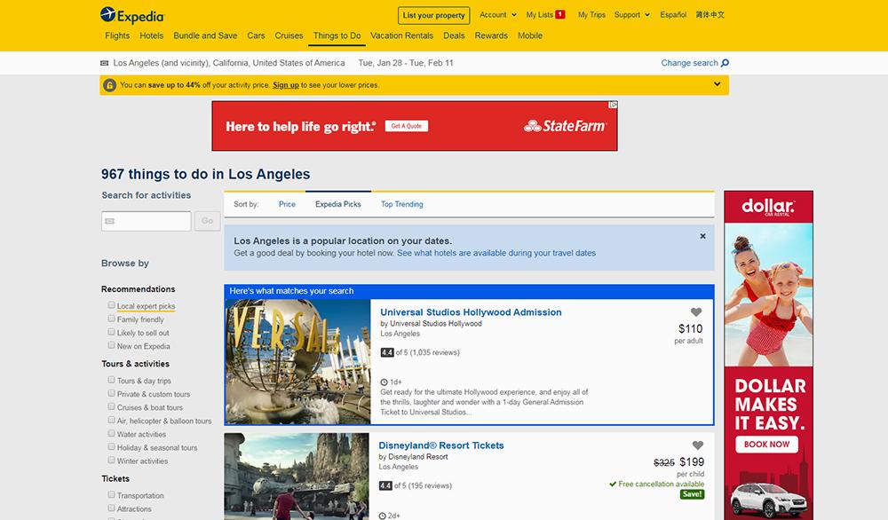 На сайте Expedia бывают акции, билеты продают дешевле