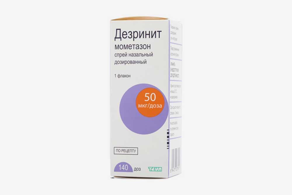 «Дезринит». МНН: мометазон. Цена: 469<span class=ruble>Р</span>