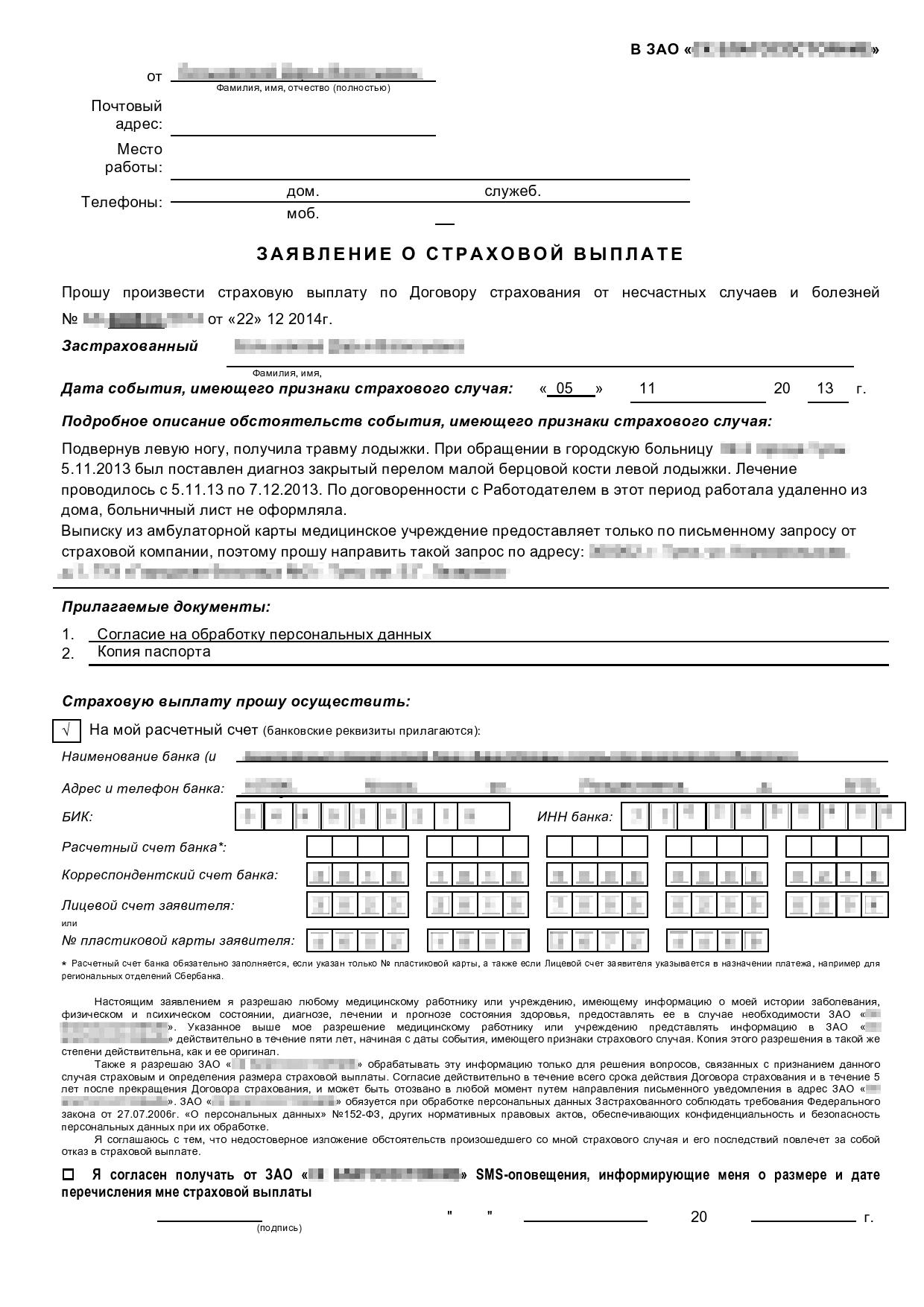 Регистрация авто без птс по генеральной доверенности
