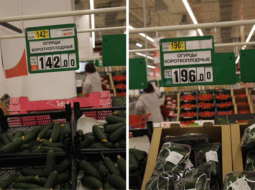 Короткоплодные огурцы без упаковки стоят на 54 рубля дешевле, чем такие же в пластике